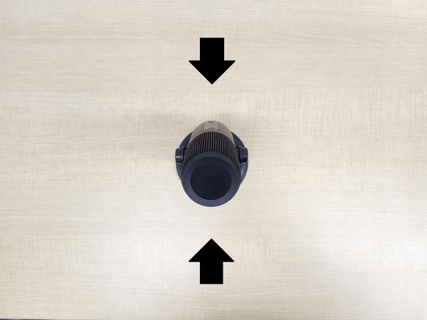 「MDRILL ONE」双指向性モードの音を捉える方向
