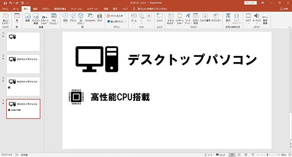 Office 2019の新機能:フィルターを適用したスケーラブル ベクター グラフィックス (SVG)