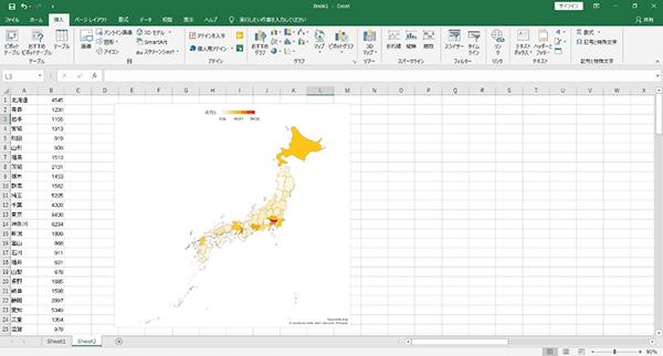 Excel 2019 の新機能:マップグラフ