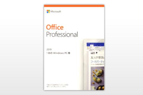 Microsoft Office 2019 速攻レビューのイメージ画像