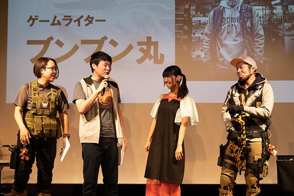 左から福井蘭子さん、今立進さん、古川未鈴さん、ブンブン丸さん