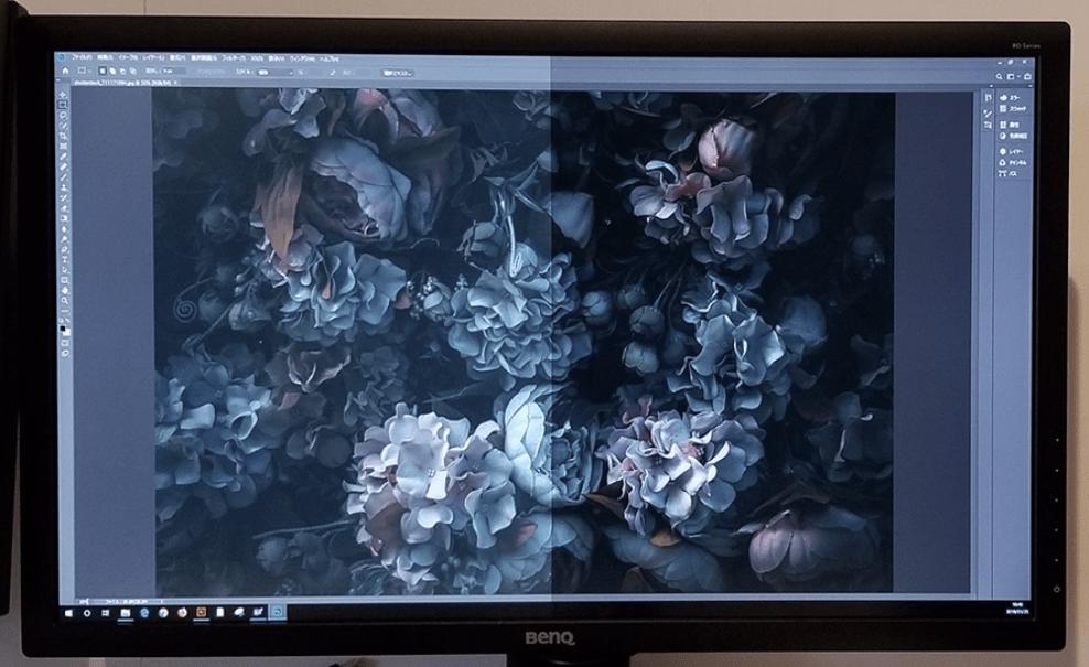 「暗室」モードでは写真の暗い部分がはっきりと見え調整しやすい