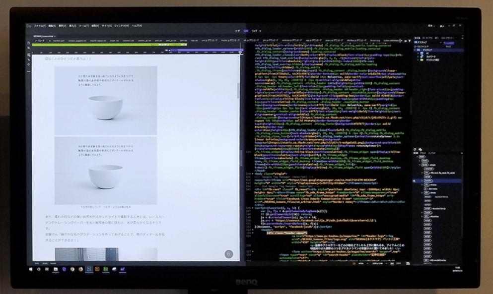 右側だけ「CAD/CAM」モードにするとソースコードが見やすい