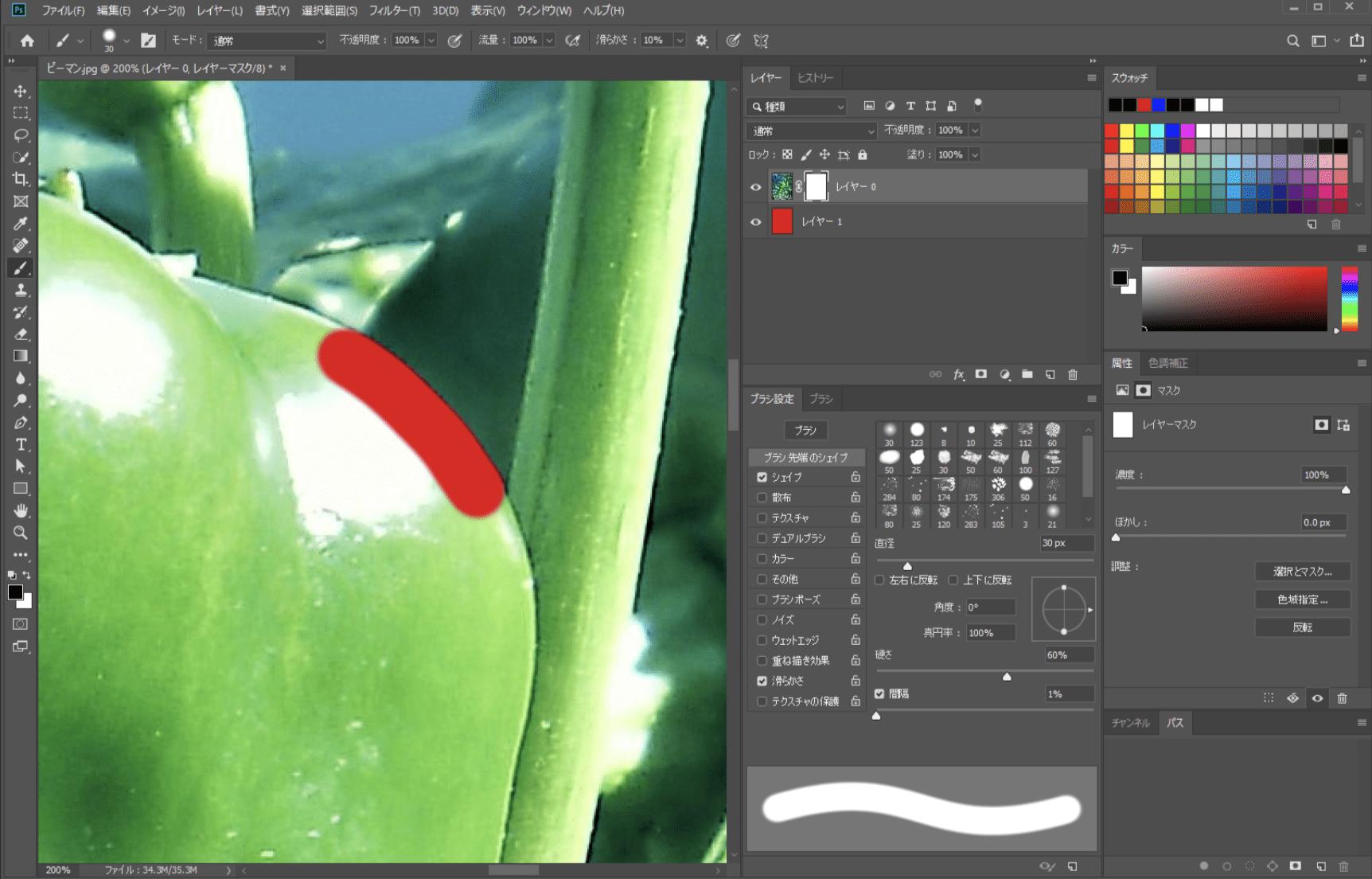 その後、Shiftキーを押しながら細かく描いていきます
