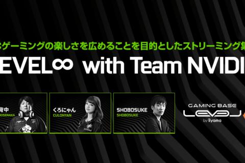 Team NVIDIA JPのYouTube LIVE配信を開始のイメージ画像