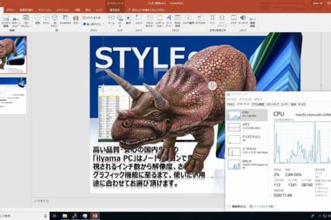 PowerPoint 2019 おすすめスペックレビューのイメージ画像