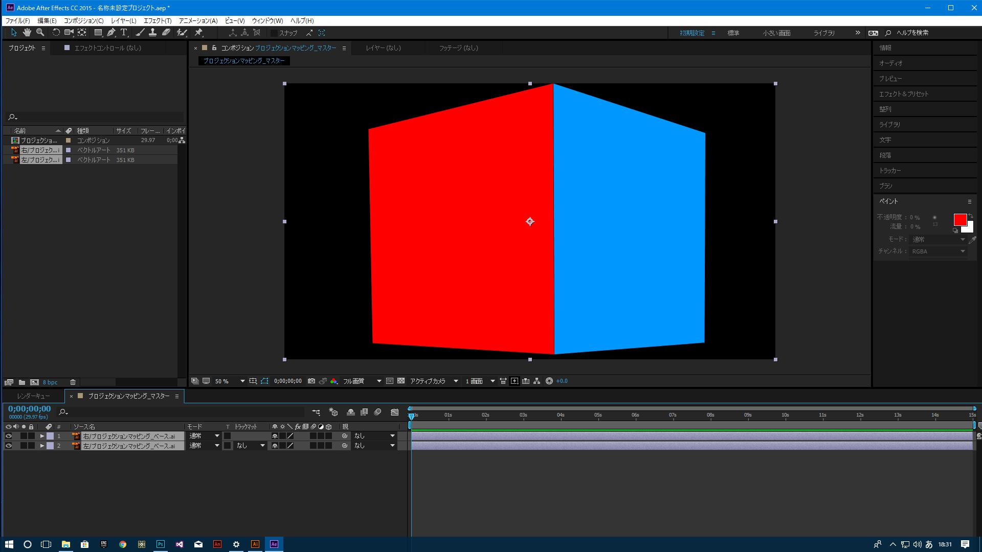 配置が完了すると、Illustratorで作成したイメージがそのまま再現される