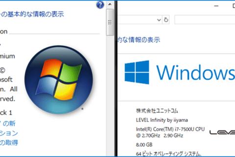 Windows 10へアップグレードする方法