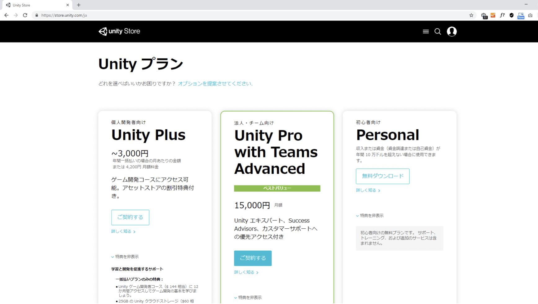 右上「新規」ボタンをクリックして「C:¥Program Files¥Nuitrack¥nuitrack¥nuitrack¥bin」と入力後「OK」をクリック