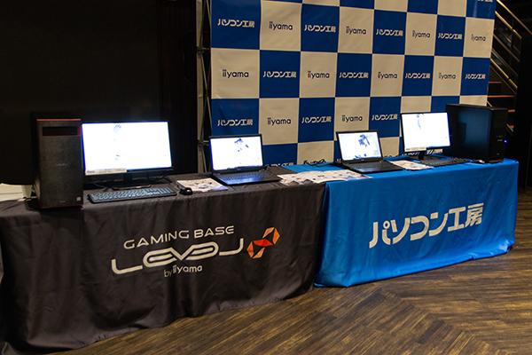 LEVEL∞のゲーミングPCとiiyamaノートPCの展示コーナー