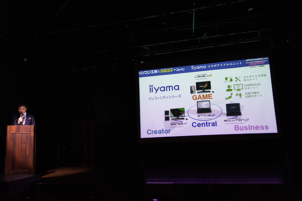 iiyama PCブランド紹介の様子