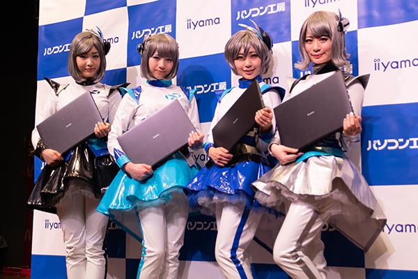 贈呈されたiiyama PCを手にする無限女子 Forward