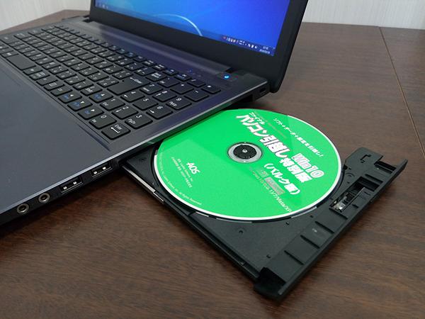 付属のファイナルパソコン引越しCD-ROMよりインストール