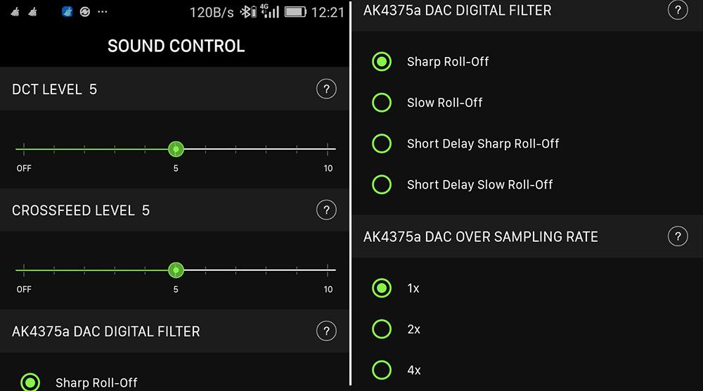 画面:EarStudioのサウンドコントロール設定