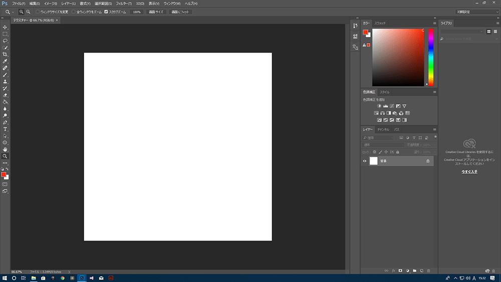 1080pixの正方形のファイルを作成できる