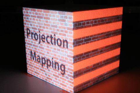 ミニプロジェクションマッピングに挑戦・テクスチャー編のイメージ画像