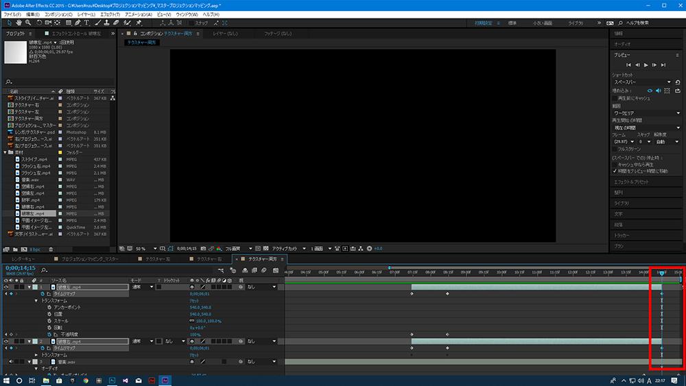 映像の後ろが足りていないので、タイムリマップの終点キーを最終点まで伸ばす