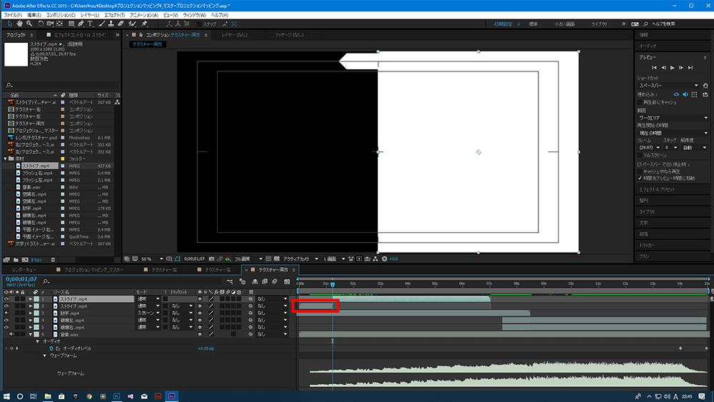分割された前の部分のレイヤーを選択し、キーボードの「delete」ボタンで削除する