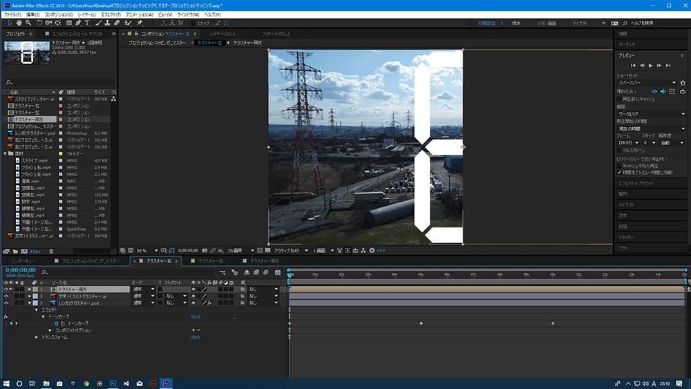 配置すると、左側半分の映像が表示された状態になる