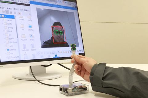 Raspberry PiとOpenCVによる画像認識で人の顔を判別するのイメージ画像