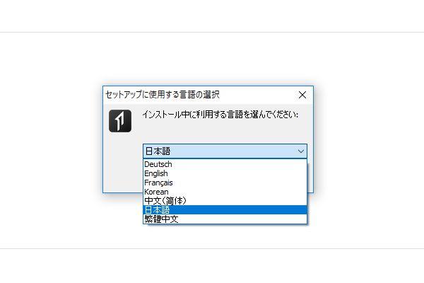 Spearhead VRX DRIVERのインストール言語で日本語を選択