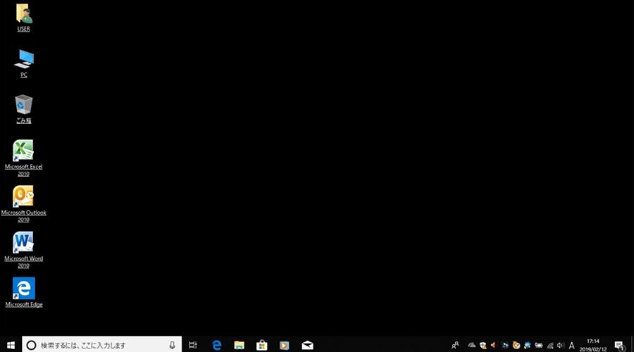 Windows 10が起動したところ