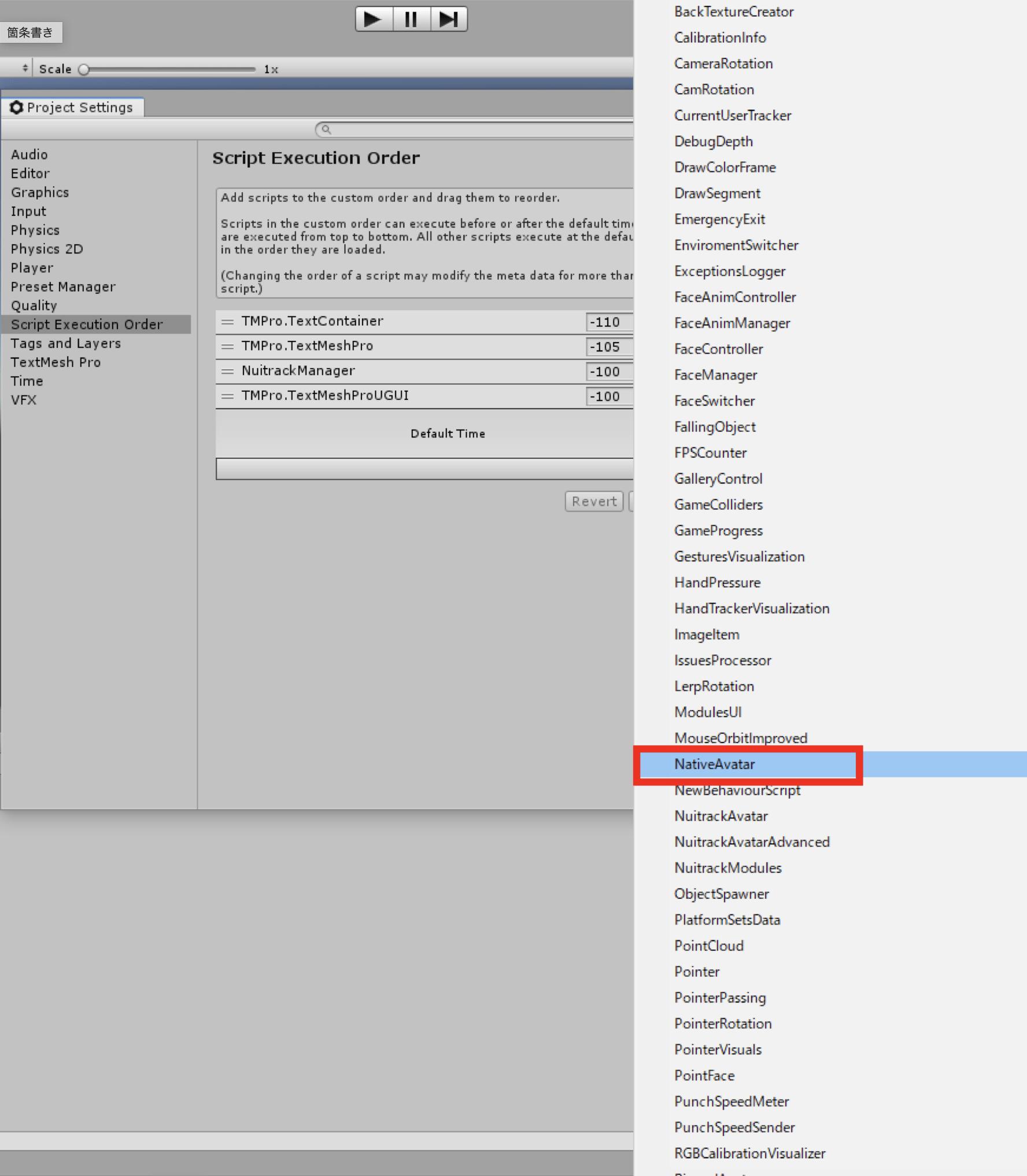 リストの中から「NativeAvator」と「NewBehaviourScript」←(先ほど命名した名前)を選択