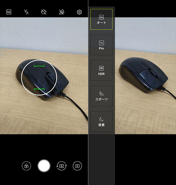 ZenFone Max (M2)のカメラアプリ機能選択画面(左)、モード選択画面(右)
