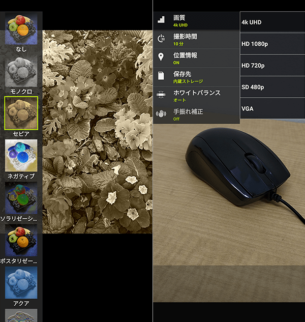 ZenFone Max (M2)の撮影フィルター選択(左)、動画画質設定(右)