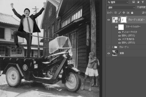 Photoshopで写真合成の仕方のイメージ画像