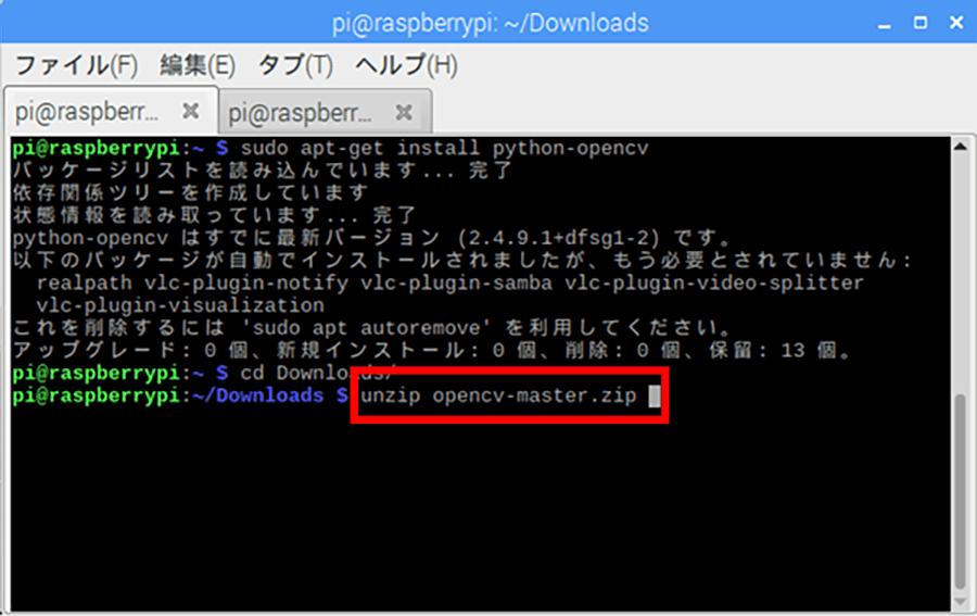 unzipコマンドでファイルを解凍する