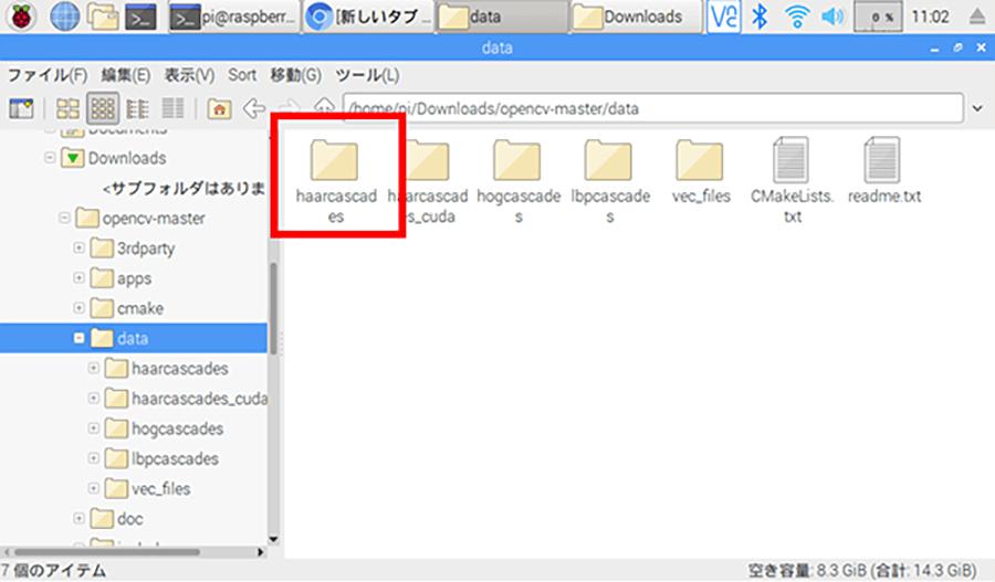 「haarcascades」内にカスケード分類器ファイルが格納されている