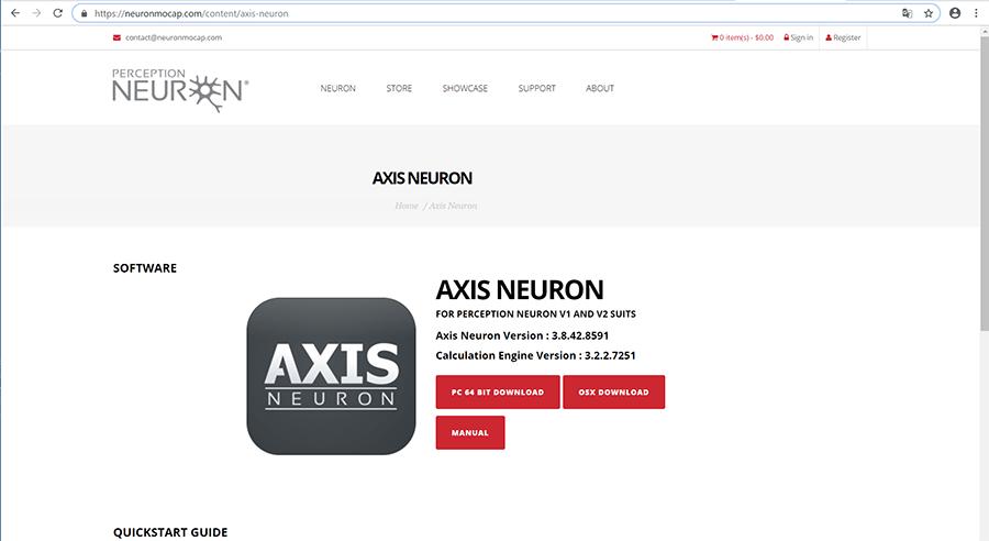 AXIS Neuronサイト画面