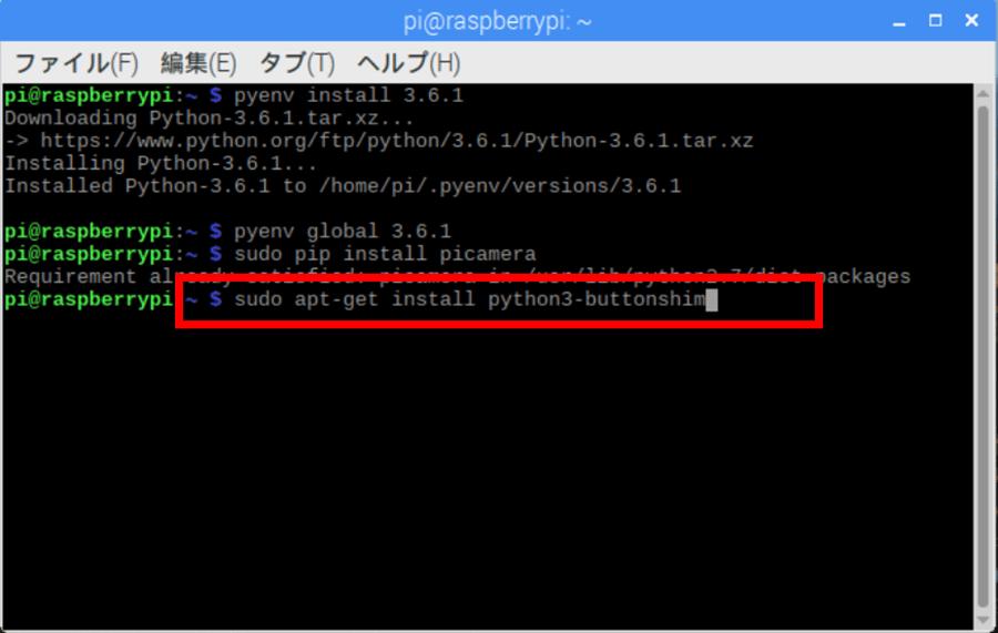 sudo apt-get install python3-buttonshim実行画面