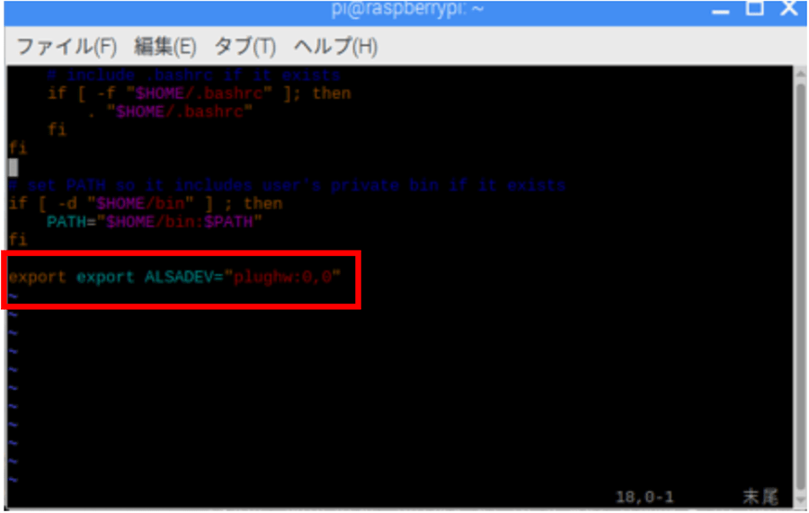 Raspberry Piの設定ファイルを編集する