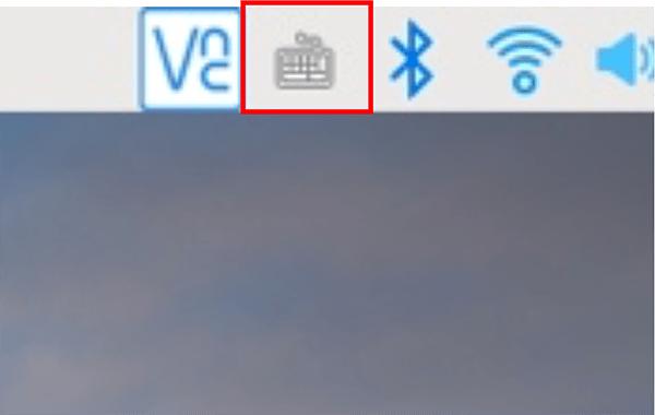 キーボードアイコンの確認