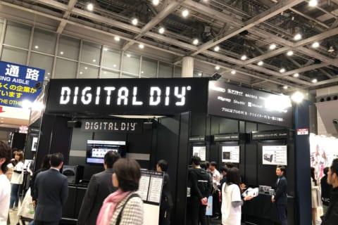 コンテンツEXPO東京2019に朝倉涼さん監修のSENSE∞を出展のイメージ画像