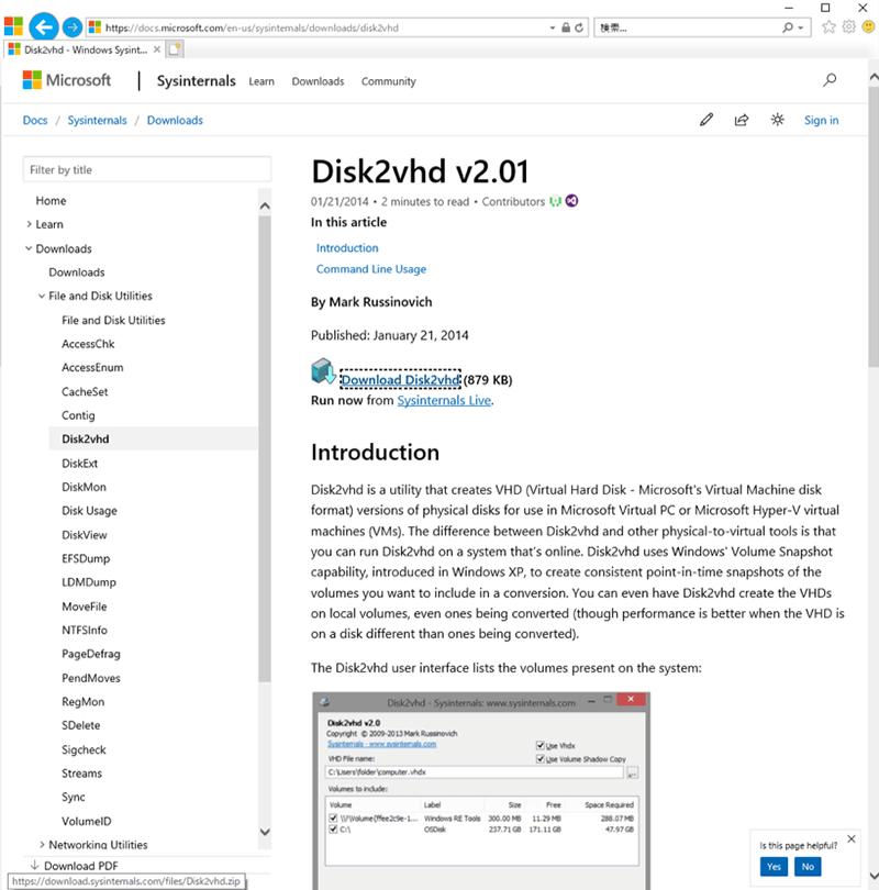 Disk2vhdをダウンロードする