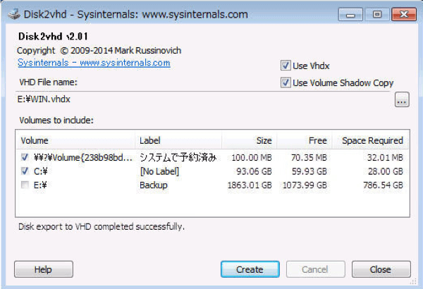 「Disk export to VHD completed successfully」と表示されたら [Close] をクリックする