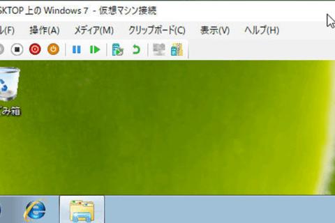 P2VでWindows 7をHyper-Vの仮想環境へ移行する方法のイメージ画像
