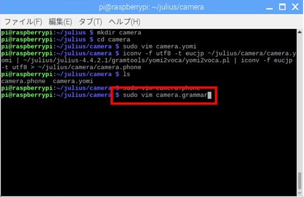 「構文」ファイルを作成