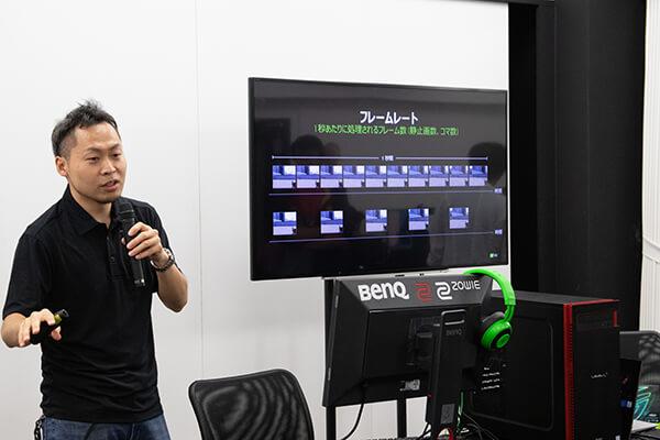 フレームレートの解説をおこなう NVIDIA 鈴木 悠里氏