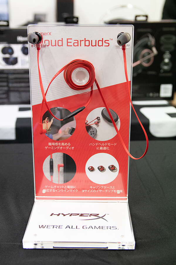 HyperX Cloud Earbudsゲーミングヘッドホン マイク付き