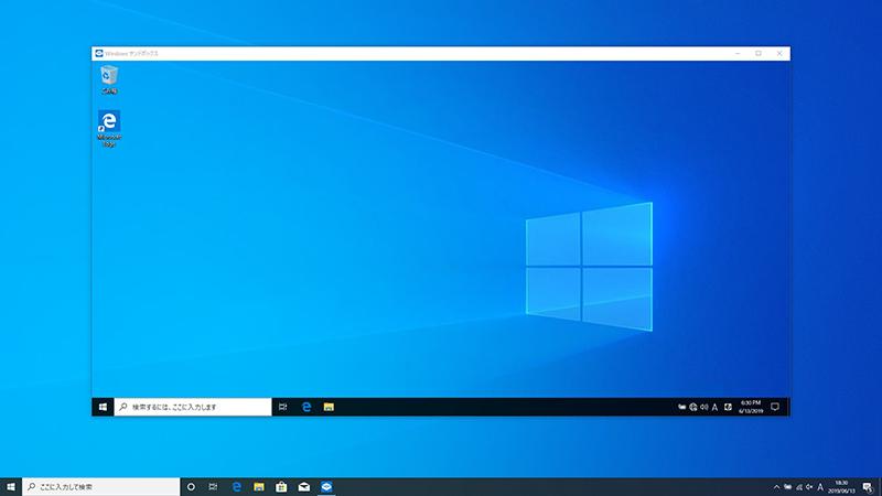 Windows 10(ホストOS)上に別のWindowsデスクトップ環境が起動する