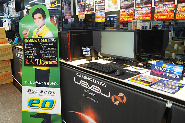 パソコン工房 大阪日本橋店に設けられたeo光10ギガ体験コーナー