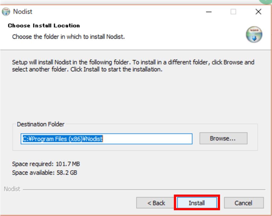 インストール先を確認して「Install」を押す