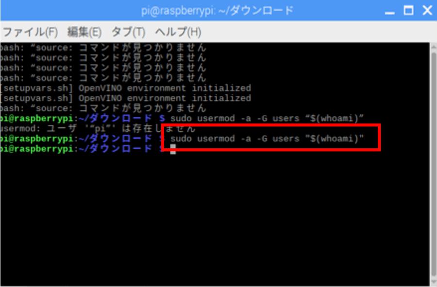 whoamiコマンドは現在のユーザ名を取得して表示する