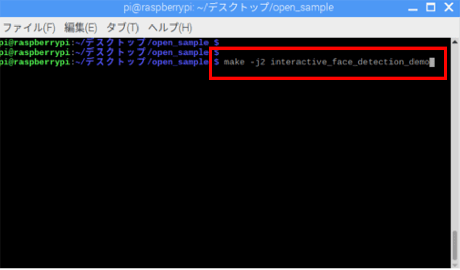 今回はinteractive_face_detection_demoをビルドする