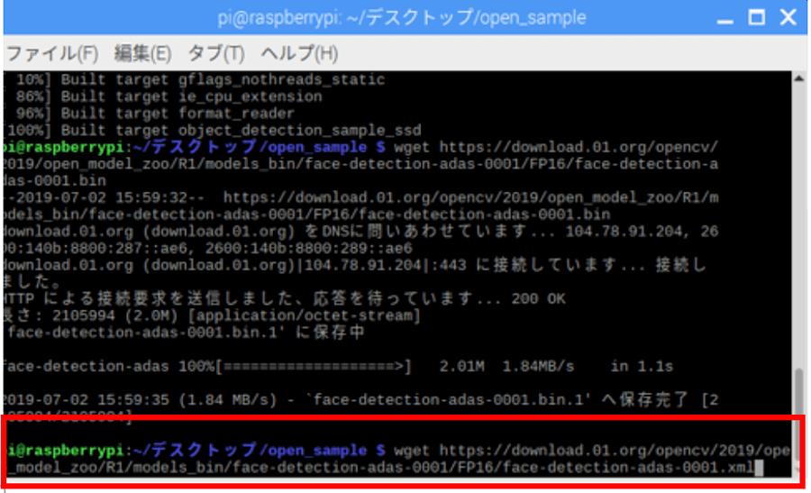先ほどのファイルとは拡張子が違うファイル