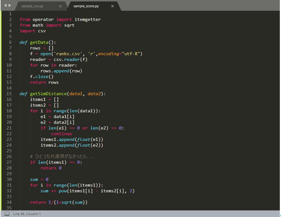 sample_score.pyのプログラム